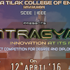 TANTRAGYAN 2016, Lokmanya Tilak College of Engineering, April 12 2016, Mumbai, Maharashtra