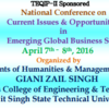 National Conference on Current Issues & Opportunities in Emerging Global Business Scenario, College of Engineering & Technology, Apr 07-08 2016, Bathinda, Punjab