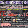 Mech medallions 16.0, Nandha Engineering College, March 22 2016, Erode, Tamil Nadu