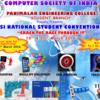 31st CSI National Student Convention, Panimalar Engineering College, March 19-20 2016, Chennai, Tamil Nadu