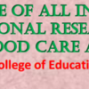 One Day Conference of All India Association for Education Research on Early Childhood care and Education, St Xaviers College of Education, May 26, 2016, Patna, BIhar