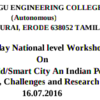 One day National level Workshop On Smart Grid Smart City An Indian Perspective,  Kongu Engineering College, July 16 2016, Erode, Tamil Nadu