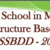 Summer School in Molecular Simulation & Structure Based Drug Design 2016, B.S. Abdur Rahman University, July 18-29 2016,  Chennai, Tamil Nadu