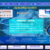 One Day International Workshop on Power Electronics(ELECTRICAL-2016), Top Engineers, July 23 2016, Chennai, Tamil Nadu