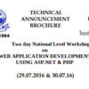 Two day National Level Workshop on Web Aplication Development Using ASP.net & PHP, Kongu Engineering College, July 29-30 2016, Erode, Tamil Nadu