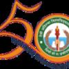 School of Commerce, Devi Ahilya University (DAU), Indore