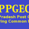 Andhra Pradesh Post Graduate Engineering Common Entrance Test (AP PGECET)