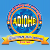 Anandi Devi Institute Of Higher Education, Hathras