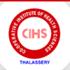 Co Operative Institute of Health Sciences (CIHS), Kannur