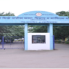 College entrance gate - Padmashri Vikhe Patil Arts, Science and Commerce College, Pravaranagar