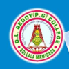 D L R Degree College, Mamidada