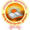 Government College for Womens, Srikakulam