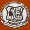 KSN Government Degree & PG College For Women, Anantapur