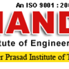 Mandava Institute of Engneering Technology (MIET), Jaggayyapet