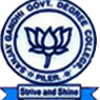 S G Govt Degree and PG College, Chittoor