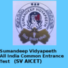 Sumandeep Vidyapeeth All India UG Common Entrance Test (SV AIUGCET)