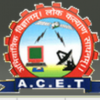 Aligarh College of Engineering & Technology (ACET), Aligarh