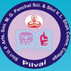 Smt MG Panchal Science College, Pilvai