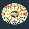 Adarsh College, Sheopur