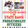 Associate Banks Of State Bank Probationary Officers Examination (Code 1690) PB (English) by T S Jain