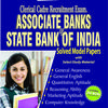 Associate Banks of State Banks of India for Clerical Cadre Recruitment Exam (English) by Student Aid Publications
