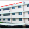 College Building - Christian Eminent College, Indore
