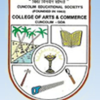 CES College Of Arts & Commerce, Salcete
