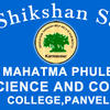 Mahatma Phule College of Arts Science and Commerce, Raigad