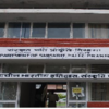 Department of Sanskrit Pali and Prakrit
