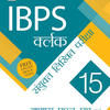 IBPS Clerk - Common Written Examination : 15 - Practice Papers and Previous Year's Solved Papers by Sanjay Kumar