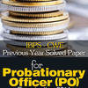 IBPS - CWE Previous Year Solved Paper for Probationary Officer (PO) Examination 2014 (English) 1st  Edition by Editorial Board