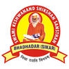 Swami Keshwanand College of Arts Science & Commerce, Sikar