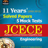 11 years' Solved Papers & 5 Mock Tests JCECE Engineering (English) by Arihant Experts