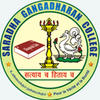 Saradha Gangadharan College, Puducherry
