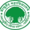 A S S Ayurvedic College, Nashik