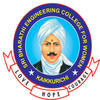 Sri Bharathi Engineering College for Women, Pudukkottai