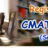 CMAT 2015-16 Notification and Exam Date (Second Test)