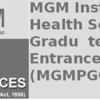 MGMPGCET 2015, Notification and Exam Date