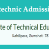 Assam PAT 2015 (Assam Polytechnic Admission Test) Notification and Exam Date