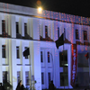 Night View of College Building. - Parthivi College of Engineering and Management, Bhilai