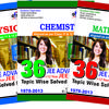 36 Year JEE Advanced + 12 Year JEE Main Topic wise Solved Papers : (PCM- Set of 3 Books) (English) by O P Agarwal, Sunil Batra, Mamta Batra