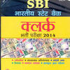 SBI - Clerk Bharti Pariksha - 2014 5th  Edition by GKP
