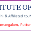 Seshachala Institute of Technology (SIT), Puttur