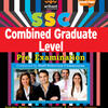 SSC COMBINED GRADUATE LEVEL PRE. EXAMINATION WITH SOLVED PAPER 2012 PB (English) by Arihant