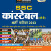 SSC Constable (GD) Bharti Pariksha 2011 by Arihant Experts