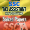 SSC Tax Assistant Solved Papers 01 Edition (English) 01 Edition by Editorial Board : Pratiyogita Darpan