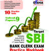 Target SBI Bank Clerk Exam Practice Workbook : 10 Practice Sets + 9 Solved Papers (English) by Disha Experts