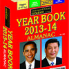 YEAR BOOK 2013-- 2014 ALMANAC (English) by Competition Success Review