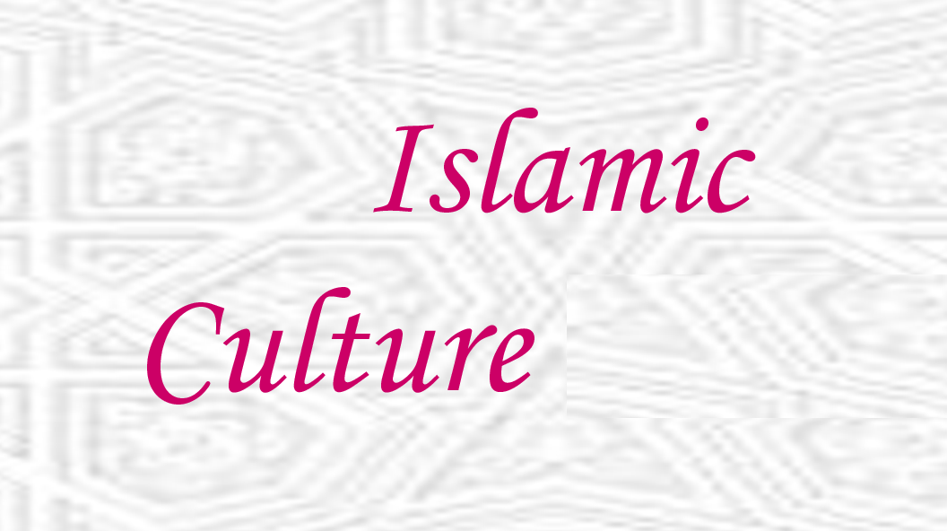 Bachelor of Arts (BA Islamic Culture)
