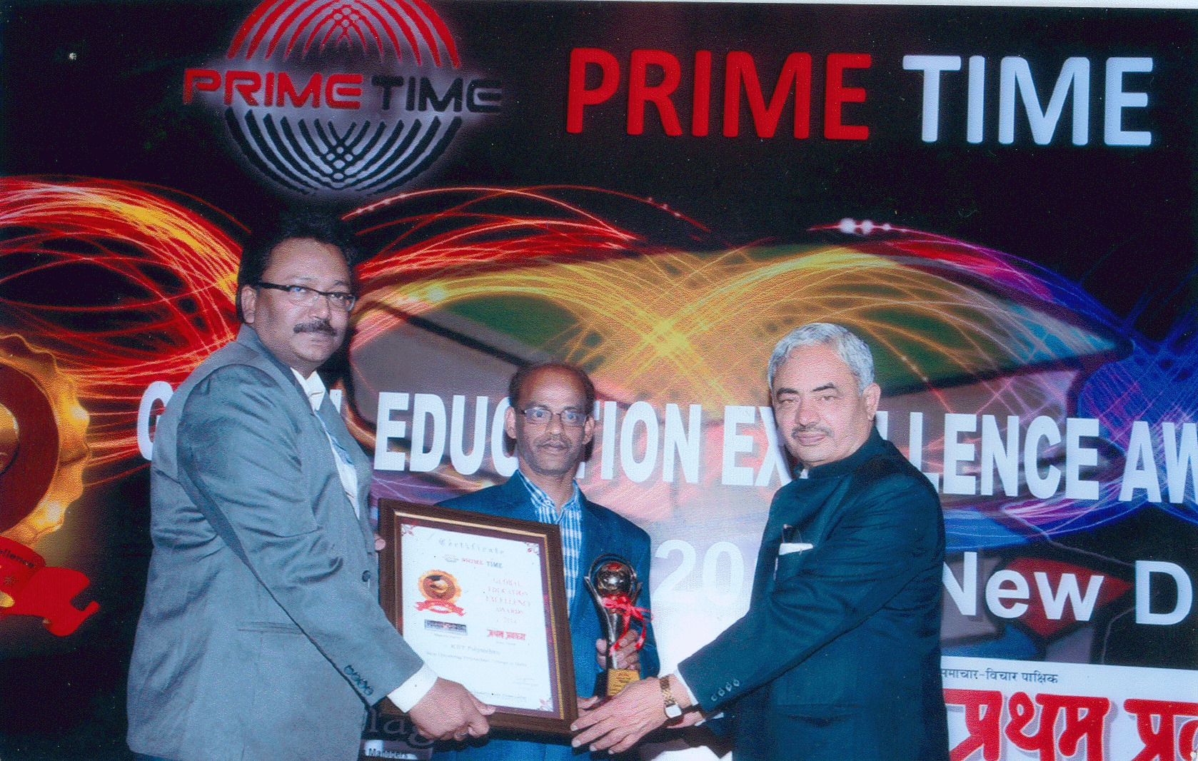 KIIT Polytech wins 'Best Upcoming Polytechnic College in India'  award